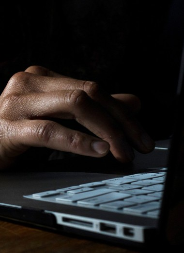 Сквозь пальцы. Пять главных ошибок банков в сфере кибербезопасности