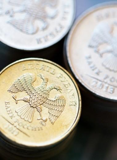 Сырьевое проклятие: почему курс рубля падает вопреки дорожающей нефти