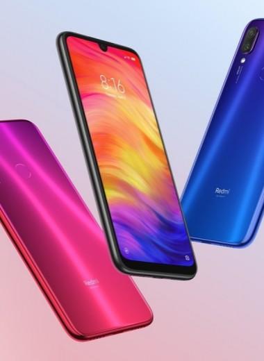 Самый долгожданный смартфон 2019 года Redmi Note 7 появился в продаже в России