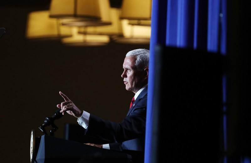 Вице-президент США станет миллионером благодаря пенсии