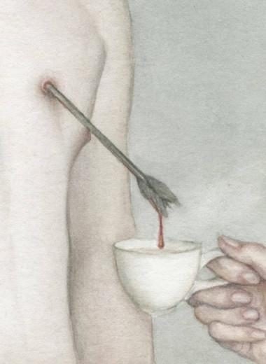 Тело не порок: странные и чувственные картины художника Николая Толмачева