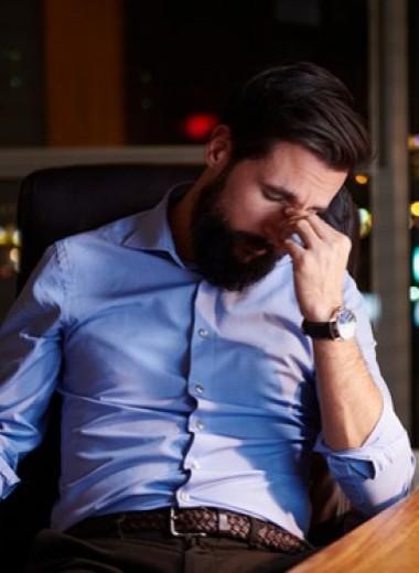 Биполярное расстройство: что делать, если оно мешает карьере
