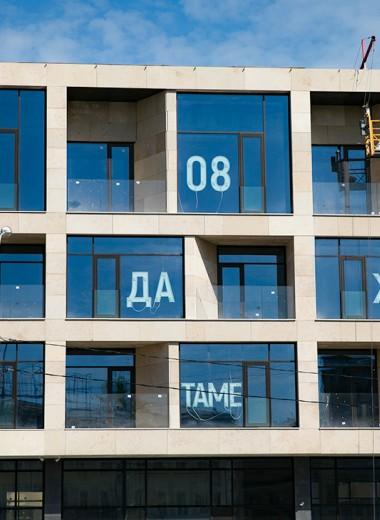 Продажи дорогого жилья вернулись на докризисный уровень