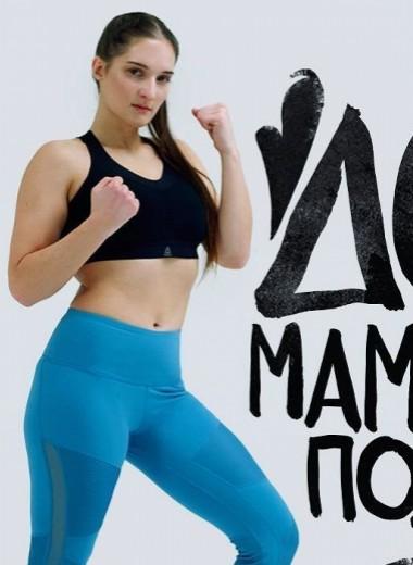 «Я за равноправие, но я не феминистка»: спортсменка из рекламы Reebok прокомментировала резонансную кампанию