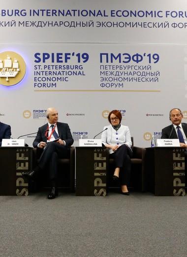 «Желание получить все здесь и сейчас»: Набиуллина, Силуанов, Кудрин и Орешкин о том, что нужно российской экономике
