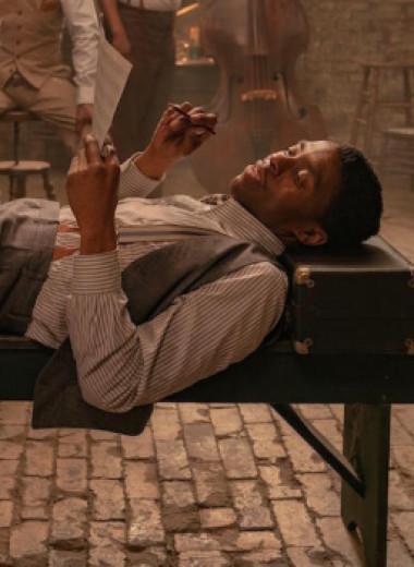 «Ты наступил мне на ботинок»: что и почему носит Чедвик Боузман и другие в фильме «Ма Рейни: Мать блюза»