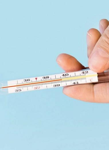 Как сбить температуру: 5 действенных способов