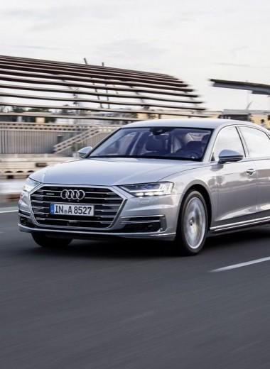Audi отмечает 20-летний юбилей в России