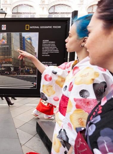 На Никольской улице открылась фотовыставка «Моя Япония»