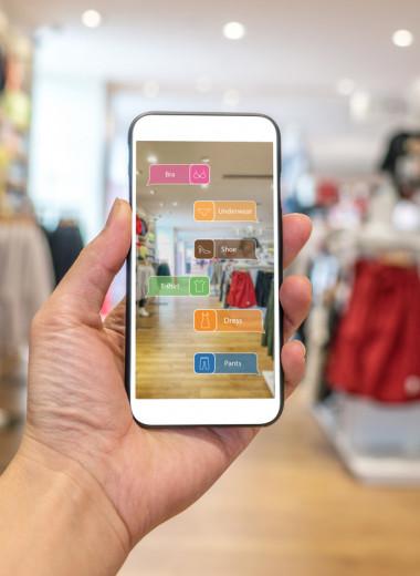 Исследование: AR повышает продажи более дорогих и менее популярных товаров