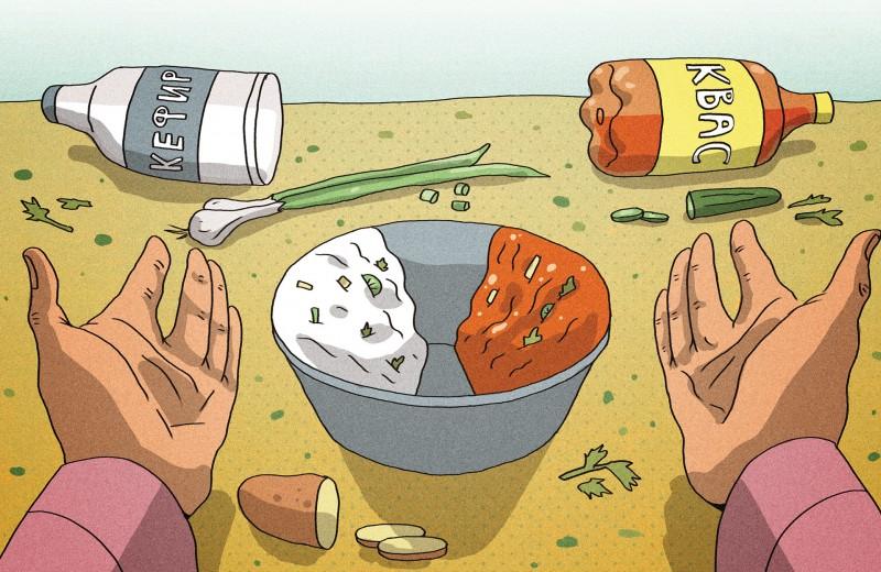Национальные ценности: как на самом деле надо готовить окрошку
