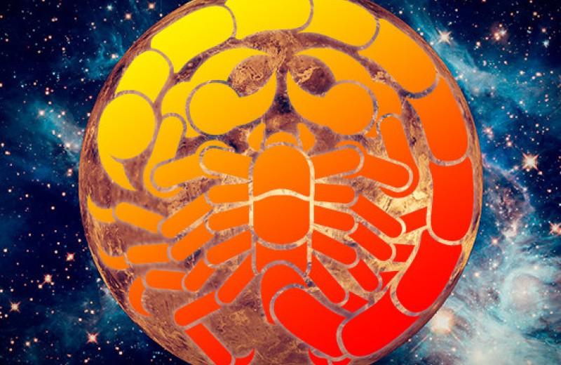 Венера в Скорпионе: наступает самое «горячее» время в году