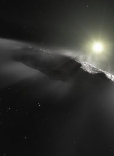 Астероид Оумуамуа движется слишком быстро. Что с ним не так?