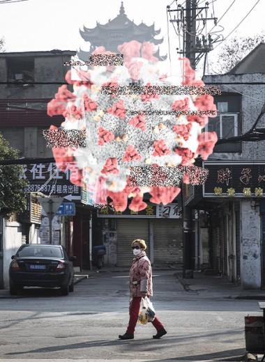 Где все?! Живущий в Китае москвич — о том, что происходит в стране