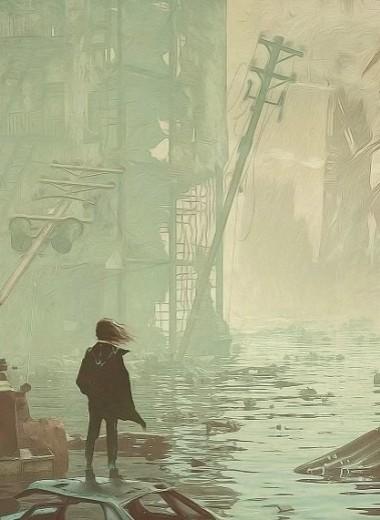 5 лучших фантастических романов об экологических проблемах и их последствиях