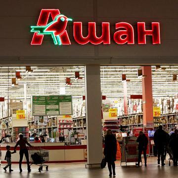 Ребрендинг за миллиард: как Auchan развивает сеть магазинов шаговой доступности