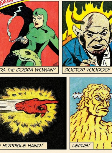9 дурацких героев комиксов