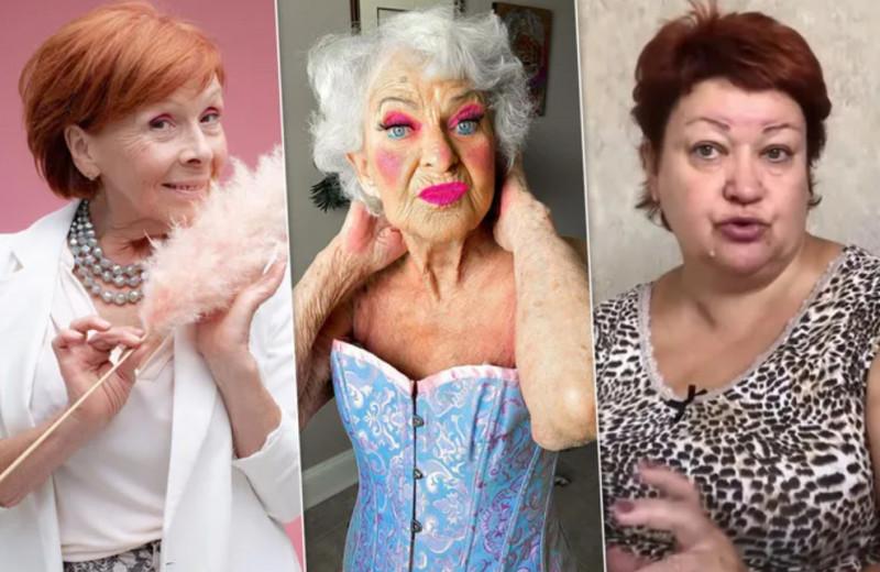 Мама отличника, Плохая бабушка и не только: пожилые блогеры из инстаграма
