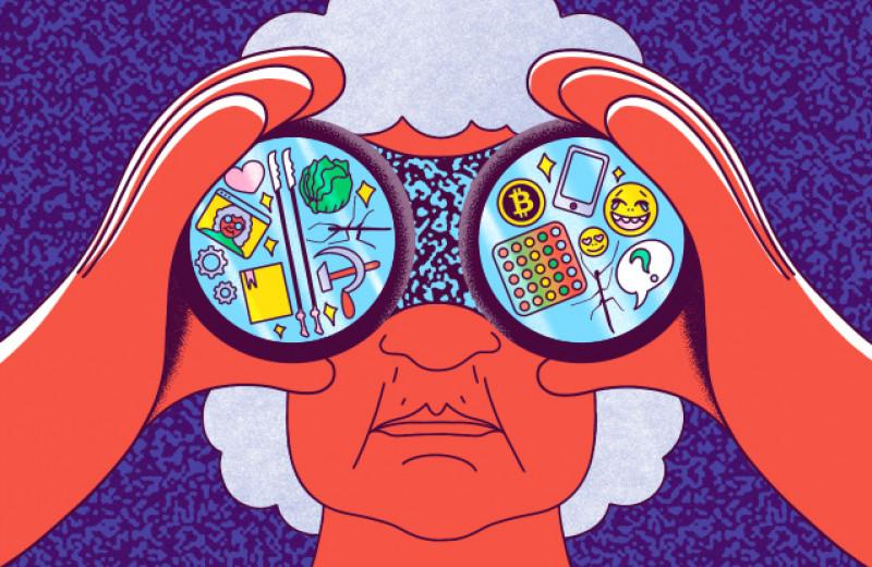 Обучение палочника.Пенсионеры в современном мире