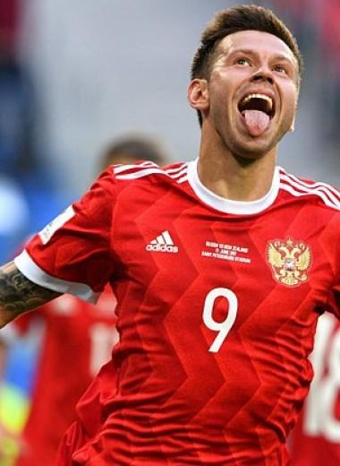 Сборная России по футболу, ты ужасна! А можешь сыграть еще хуже?