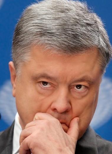 Президент в законе. Петр Порошенко и 19 уголовных дел