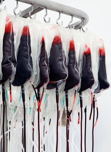 Группа ноль. Что нужно знать о самой редкой группе крови?