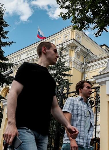 Эксперты ждут дубля от Банка России