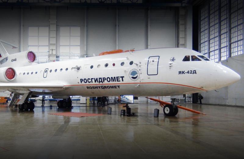 Як-42Д: метеорологический самолёт нового поколения