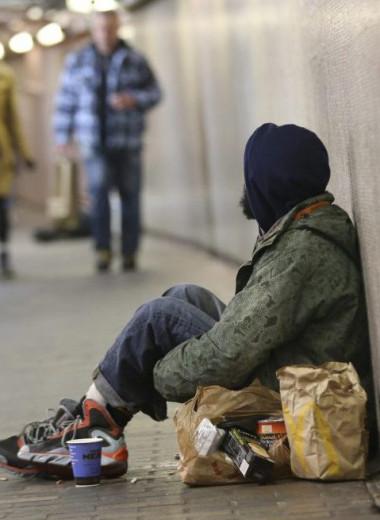 Возвращение домой: зачем компании берут на работу бездомных людей