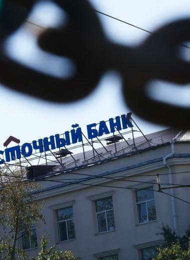 Арбитры РСПП объявили Шерзода Юсупова неблагонадежным партнером