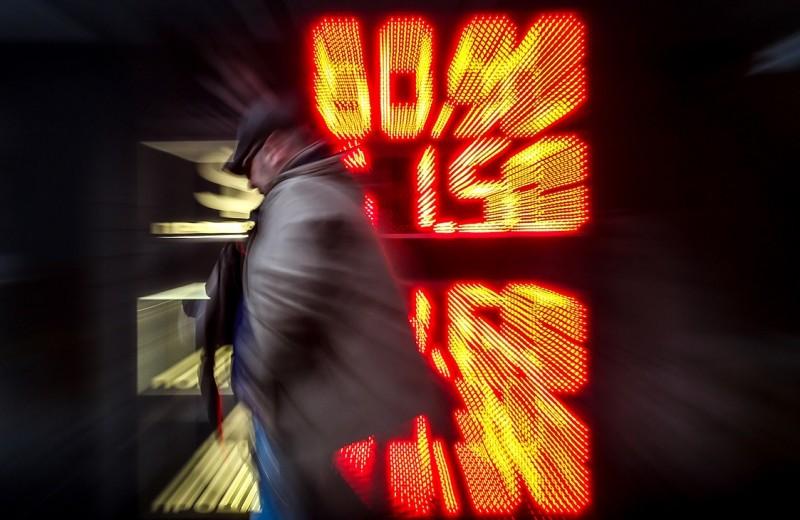 ФРС помогла отыграть три рубля