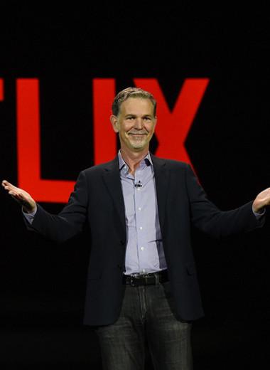 «Один или два середнячка в команде расхолаживают всех»: миллиардер и CEO Netflix Рид Хастингс о том, как создать сверхэффективную команду
