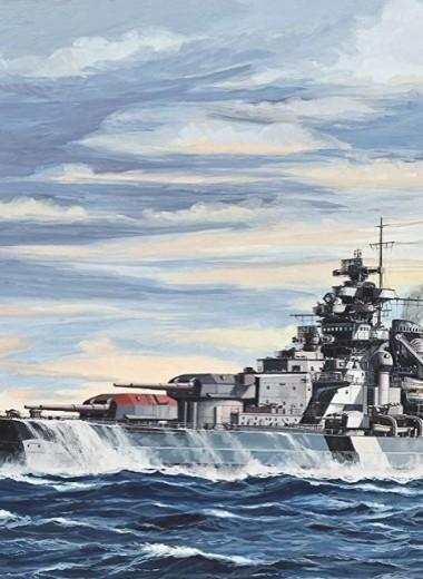 Закат сверхдредноутов: линкор «Бисмарк»