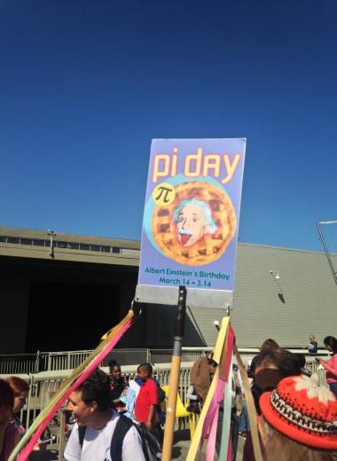 День числа Пи: что и как отмечают 14 марта