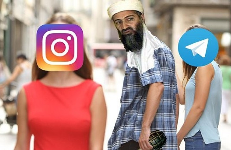 Лучшие шутки о призыве Бастрыкина заблокировать Instagram