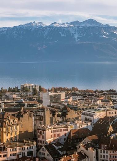 Лозанна, Хобарт, Тигасаки: Monocle назвал 20 лучших малых городов мира