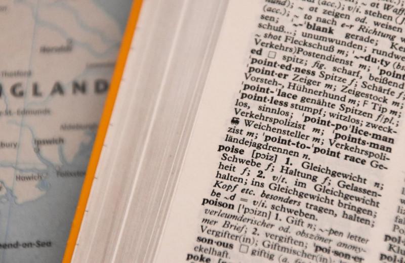 Трудности перевода: о том, как лингвистические казусы могут испортить аппетит или уничтожить мир