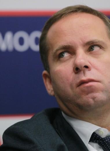 РБК узнал о проверке бывшего замглавы АСВ по делу банковского отдела ФСБ
