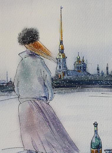 Катерина Кузнецова: Мне не больно, я не скучаю