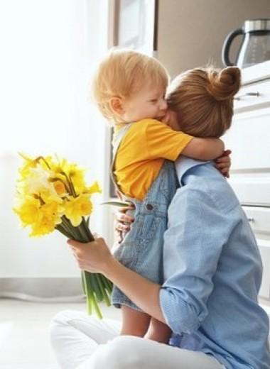 Как передать счастье по наследству