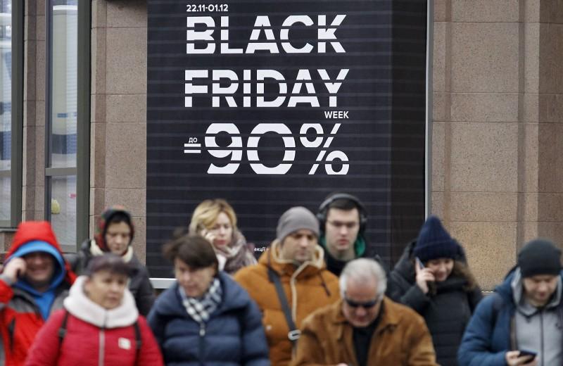 75% фейка: как не стать жертвой фальшивых скидок в «черную пятницу»