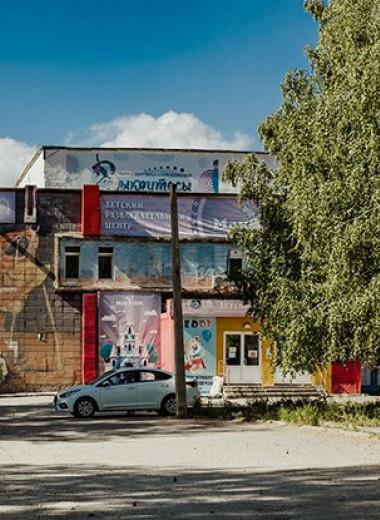 «Маска» в Березниках, или Спектакль для самого искреннего зрителя