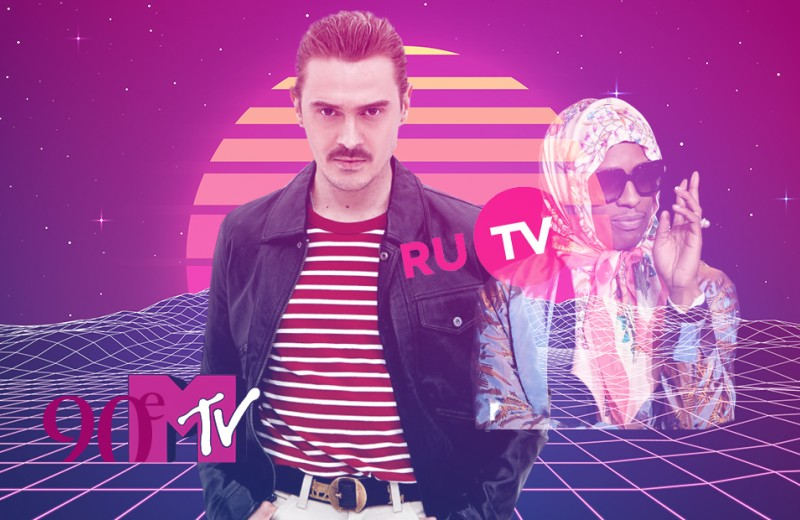 Что происходит с индустрией музыкальных видео в России