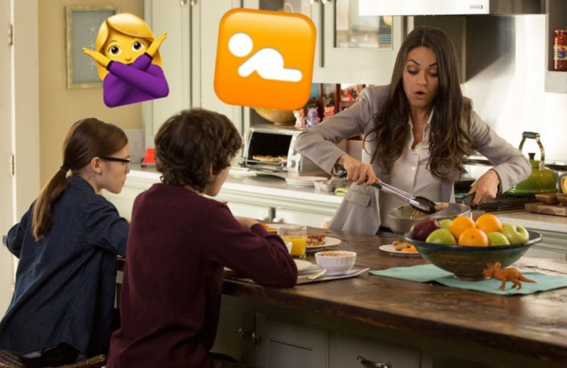 5 типов мам, которых ненавидят собственные дети