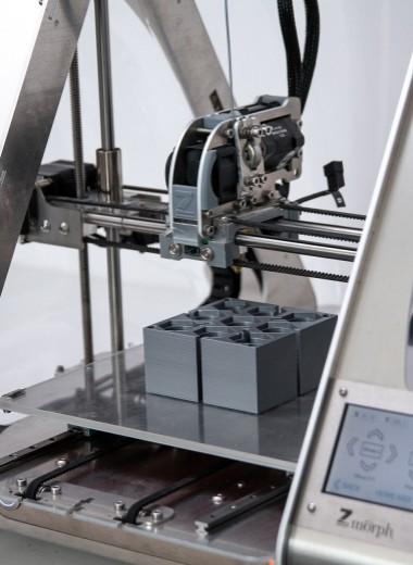 Технологии, 3D-принтер, магия: почему через несколько лет каждый сможет обходиться без магазинов