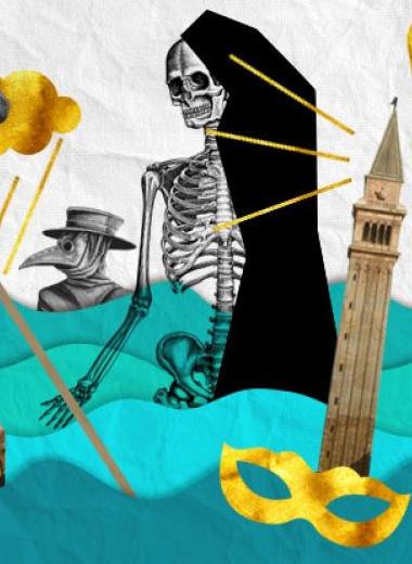 10 книг о Венеции, которые стоит прочесть