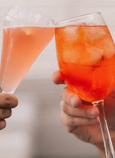 Как пить «тот самый» апероль: подсказки для максимального наслаждения популярным аперитивом