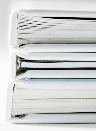 Главные книги 2020 года — по версии писателей, критиков и публицистов
