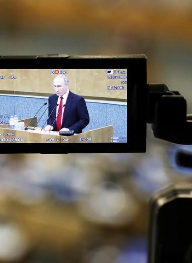 Многоходовка, которой не было. Что стоит за путинским «обнулением» и чем оно грозит России
