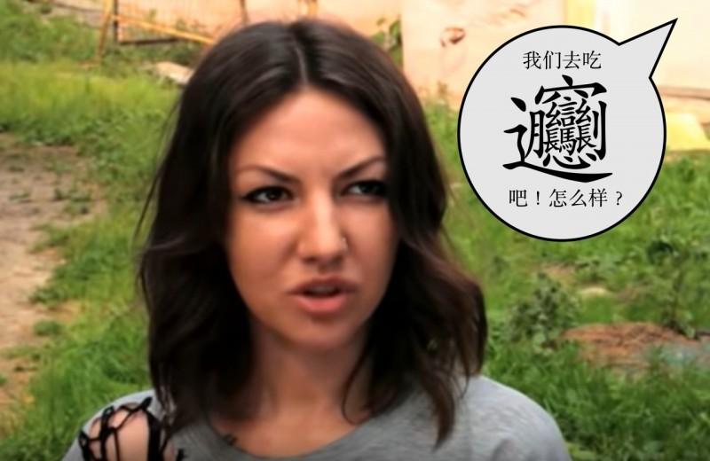 Как сломать себе мозг на пяти разных языках